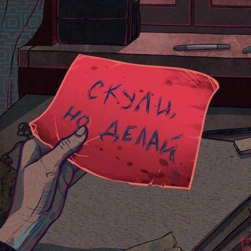 Картинка анонса