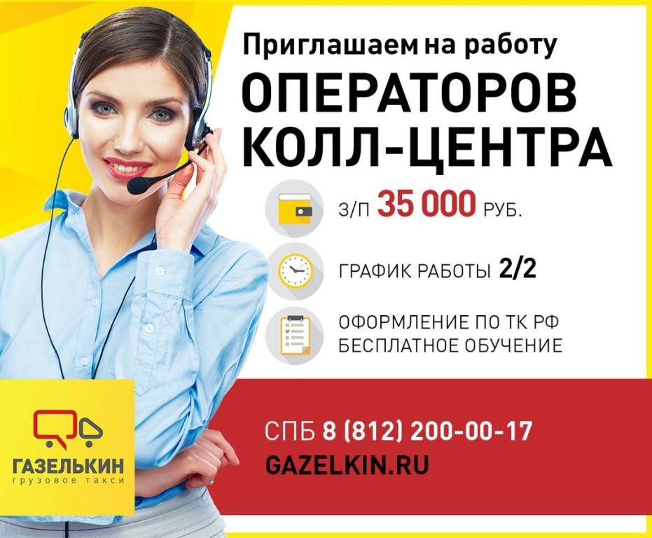 Удаленная работа в москве авито работа копирайтером без опыта работы удаленно